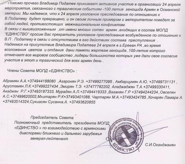 Купить диплом медсестры с занесением в реестр в москве