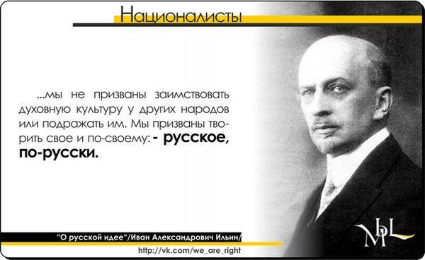 Русское групповое отработка долгов по принуждению фото 399-222